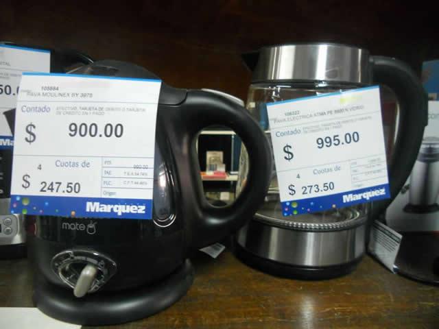 Grupo Marquez - Artefactos SRL